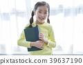 快乐的孩子 39637190