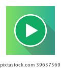 ไอคอน,วีดีโอ,โรงหนัง 39637569