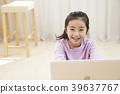 노트북과 소녀  39637767