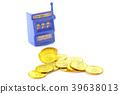 賭博 快速發財 賓戈遊戲 39638013