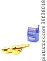 การพนัน,เงินสด,เหรียญ 39638018