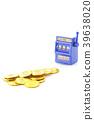 賭博 快速發財 賓戈遊戲 39638020