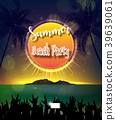 Summer Beach Party Flyer Design 39639061