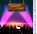 summer, beach, party 39639236