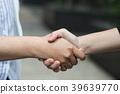 握手 手 談判 39639770