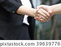 握手 商業 手 39639776