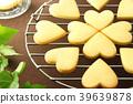 biscuit, biscuits, cookie 39639878