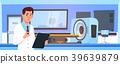 vector doctor mri 39639879