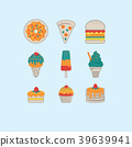 food vector icons 39639941