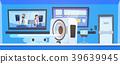 vector doctor mri 39639945