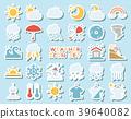 weather, icon, icons 39640082