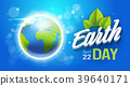 earth, day, poster 39640171