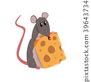 cheese mouse cute 39643734