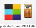 계산기, 카드, 금융 39644587