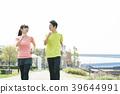 瘦身 夫婦 一對 39644991