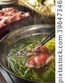 돼지 고기 요리 39647346