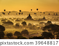 Scenic sunrise above Bagan in Myanmar 39648817