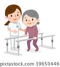 보행 훈련 시니어 여성 간호사 39650446