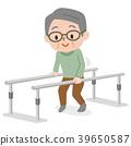 步态训练 康复 老人 39650587