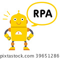 로봇 캐릭터 RPA 일러스트 39651286