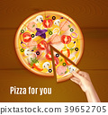 pizza topping composition 39652705
