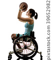young handicapped basket ball  player woma 39652982