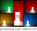 door, open, light 39653142