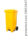 yellow recycle bins isolated on white background 39653647