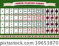 deck, gamble, poker 39653870