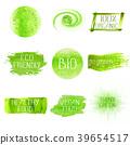 set logo watercolor 39654517
