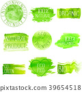 set logo watercolor 39654518