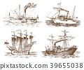 Motor ship in the sea, summer adventure, active 39655038
