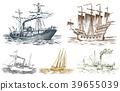 Motor ship in the sea, summer adventure, active 39655039