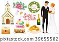 wedding, vector, church 39655582