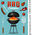 bbq, barbecue, grill 39655594