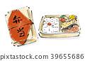 อาหารกลางวันสถานี 39655686