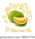 fruit exotic dessert 39655749