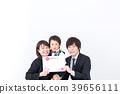 年輕家庭照片慶祝 39656111
