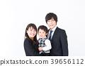 年輕的家庭照片 39656112