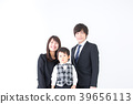 年輕的家庭照片 39656113