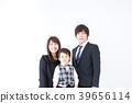 年輕的家庭照片 39656114