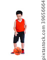 Asian boy playing basketball. Isolated on white ba 39656664