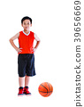 Asian basketball player posing with ball. Isolated 39656669