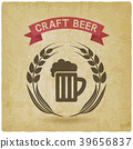 craft beer banner. mug of beer and ears of barley 39656837