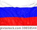 ธงรัสเซีย 39658544