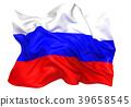 ธงรัสเซีย 39658545