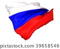 ธงรัสเซีย 39658546