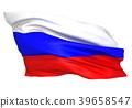 ธงรัสเซีย 39658547