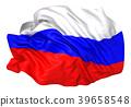 ธงรัสเซีย 39658548