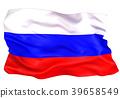 ธงรัสเซีย 39658549